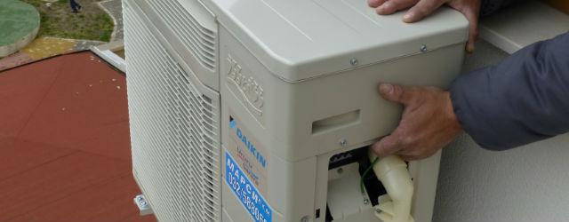 Техническа поддръжка на климатици Daikin от Марси ПКМ, Пловдив