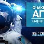 Серия климатици Bluevolution на Daikin
