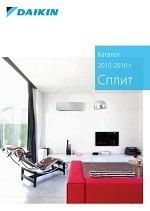Daikin_catalog