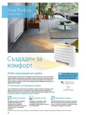 Daikin Perfera серия FVXM-A брошура